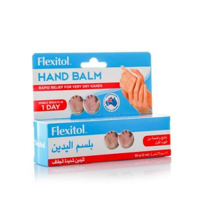 FLEXITOL HAND BALM FOR DRY HAND 56GM